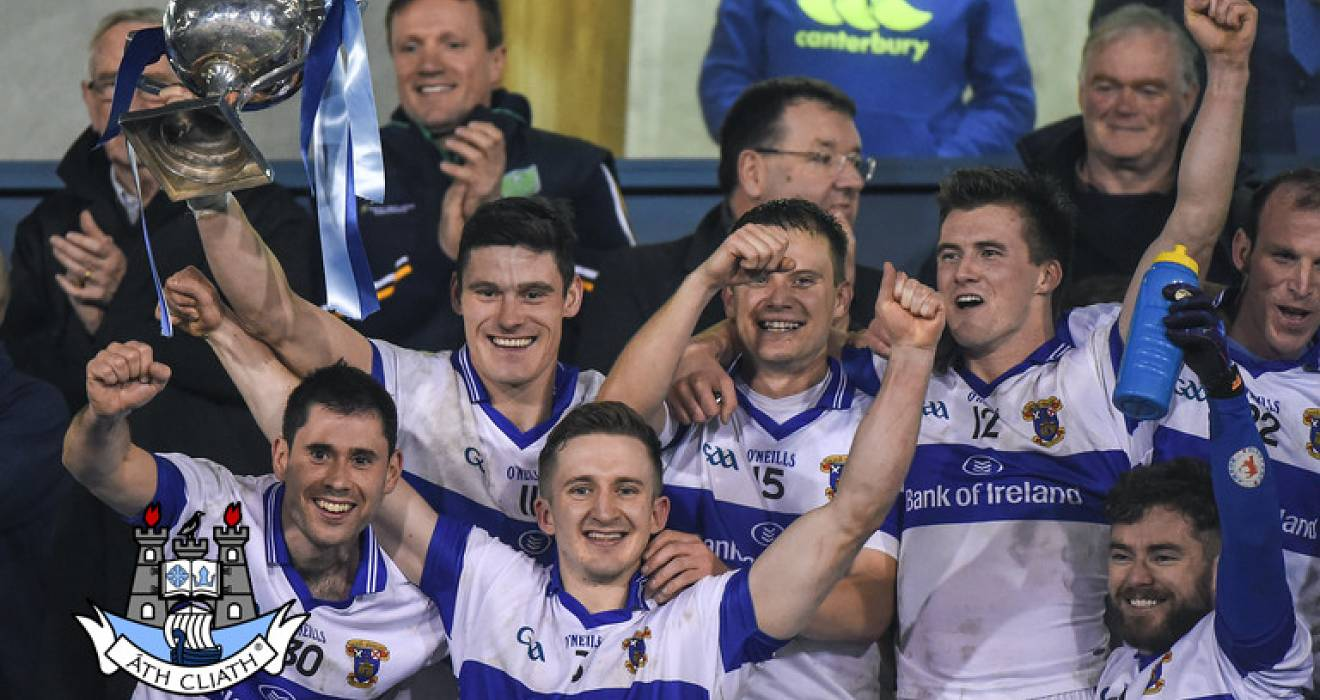 Connolly leads Vincent's to SFC glory