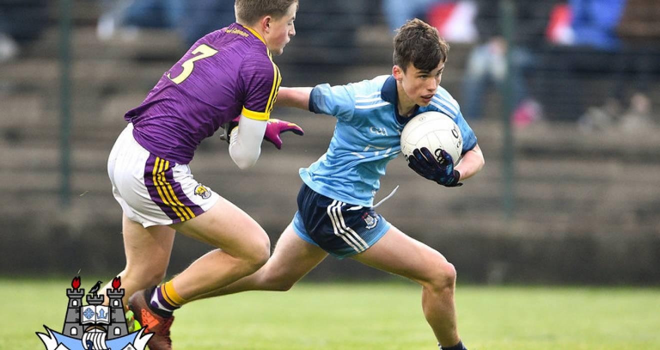 "Minor footballers ""well aware"" of Offaly challenge"