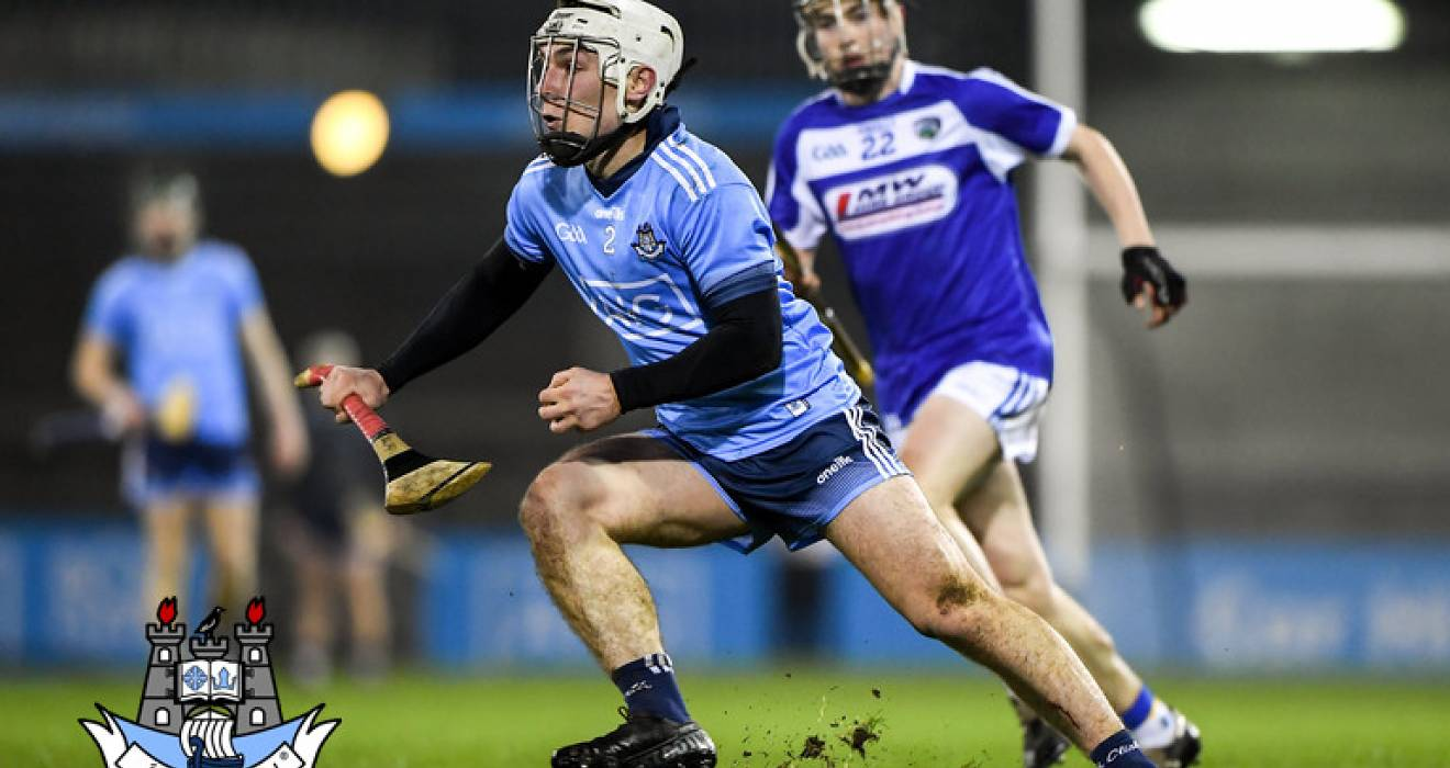 U20 hurlers face Antrim in Leinster Championship action